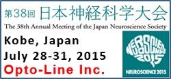 Prizmatix-Neuroscience-Japan